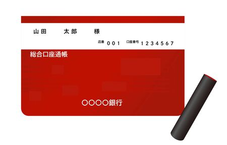 Illustration of bank passbook and sealTranslation: Taro Yamada, store number, account number, general account passbook, bank  イラスト・ベクター素材