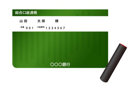 Illustration of bank passbook and sealTranslation: Taro Yamada, store number, account number, general account passbook, bank Vettoriali