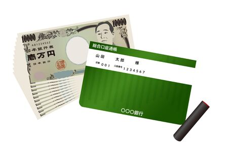 Illustration of 100,000 yen cash and bank passbook and sealTranslation: Bank of Japan ticket, 10,000 yen, Bank of Japan, Mr. Taro, Yamada, store number, account, general account passbook, Bank Ilustração