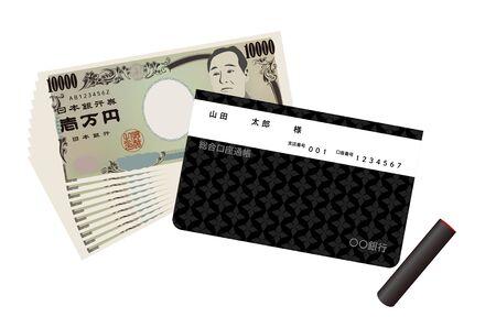 Illustration of 100,000 yen cash and bank passbook and sealTranslation: Bank of Japan ticket, 10,000 yen, Bank of Japan, Mr. Taro, Yamada, store number, account, general account passbook, Bank  イラスト・ベクター素材