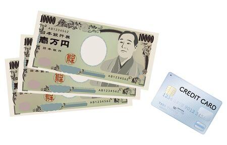 Image illustration of cashing, cash and credit card (platinum)