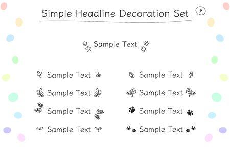 Nine kinds of hand drawn simple headline decoration set illustrationsMark around the title  イラスト・ベクター素材