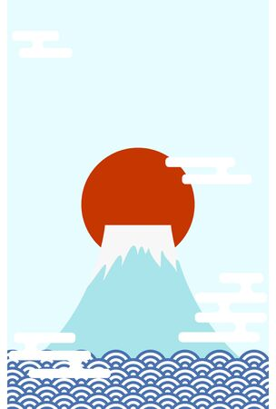 New Year's card: Mt. Fuji and the first sunrise, design of haze and wavesJapanese traditional New Year greetings