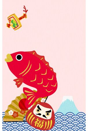 New Year card: sea bream and New Year decoration, Mt. Fuji, first sunrise and wave designJapanese traditional New Year greetings