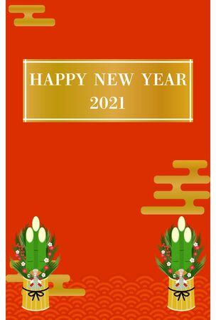New Year's card: Kadomatsu and Kasumi's design on red backgroundJapanese traditional New Year greetings