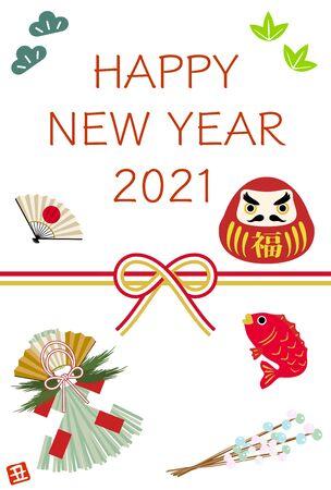New Year's card: Mizuhiki and Daruma, sea bream, New Year decoration designJapanese traditional New Year greetingsTranslation: Fortune