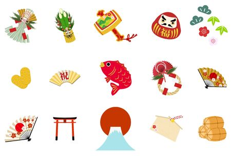 New Year decorations: assorted icons icon vector illustrationJapanese style design - Translation: Fortune, celebrate Vettoriali