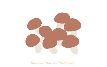 The taste of autumn, a simple illustration of mushrooms NamekoVector illustration Ilustrace
