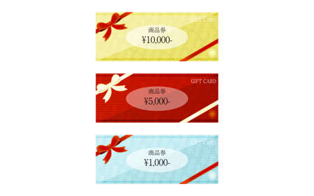 Illustration of yellow, red and blue gift card with wrapping ribbonVector illustrationTranslation: Gift certificate Stockfoto - 151116104