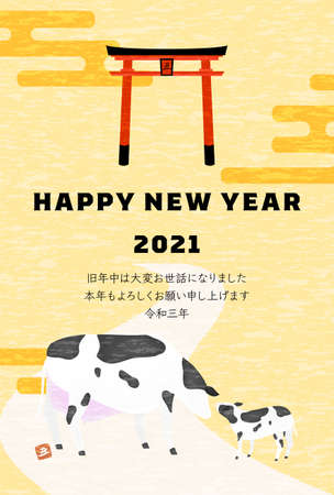 New Year's card postcard template 2021 ox year, image of cow of the first year of the shrine and the messenger of God- Translation: Thank you for your kindness last yearThank you again this yearReiwa