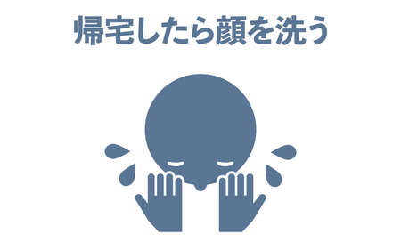 Simple icon illustration to wash your face -Translation: Wash your face when you get home Ilustracja