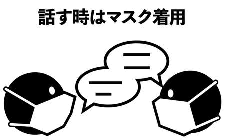 Icon illustration to wear a mask during conversation -Translation: Wear a mask when speaking Ilustracja