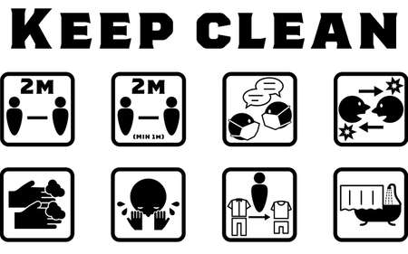Icon illustration set of precautions for infection prevention