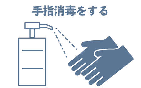 Illustration of spray hand disinfection -Translation: Hand disinfection