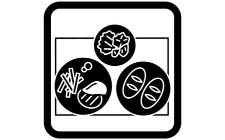 Icon to recommend individual meals Illusztráció