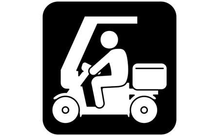 Icon that recommends using the delivery service