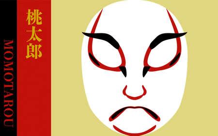 Kumatori of Kabuki, Momotaro - Translation: Momotaro, the type name of Kabuki's Kumadori