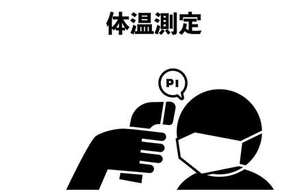 Illustration of measuring heat with forehead using infrared thermometer -Translation: Body temperature measurement