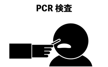 Illustration of collecting mucous membrane of nose by PCR test -Translation: PCR inspection Illustration