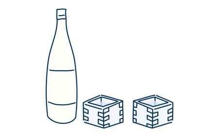 Image illustration of two people drinking sake Ilustração