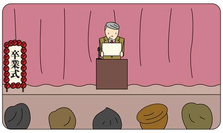 A man reading an expression on the stage Ilustración de vector