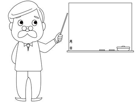 Illustration of a whiteboard and a middle-aged male teacher