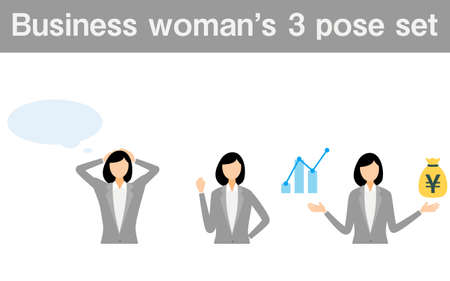 Business woman in suit, 3 pose set