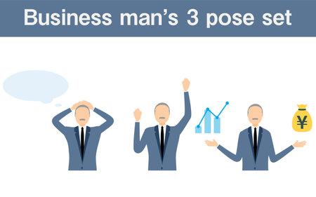 Senior businessman in a suit, 3 pose set