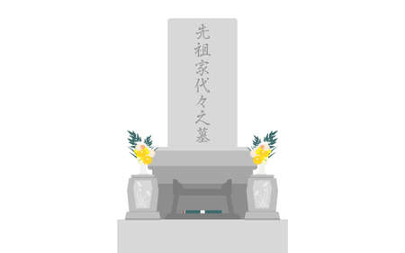 Ancestors' tombs decorated with flowers and incense sticks - Translation: Tomb of ancestors