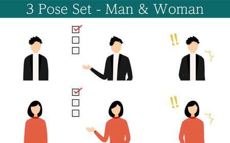 Person's pose set: Face to front, show list, surprise 向量圖像