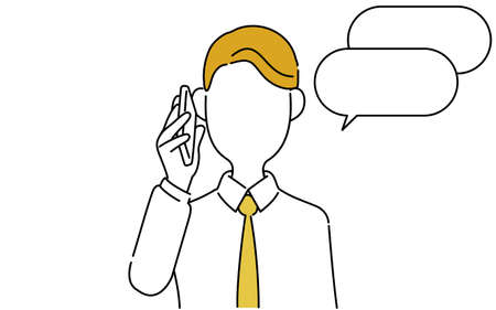 Faceless pose illustration, office worker's upper body, business contact