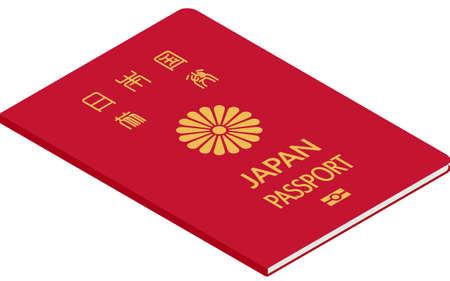 Japanese Passport, General Travel Document Red Isometric - Translation: Japanese passport