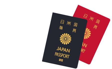 Overlapping Japanese Passports, General Passport, Dark Blue and Red - Translation: Japanese Passport Illusztráció