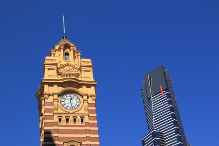 flinders: New and old compsuition of Eureka tower and Flinders station Melbourne Australia Stock Photo