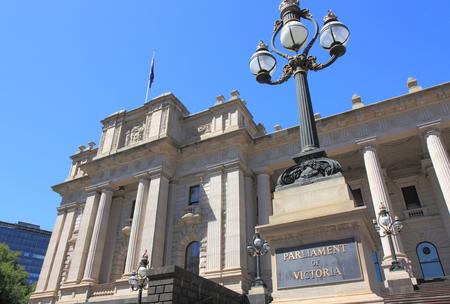 Parliament of Victoria Melbourne