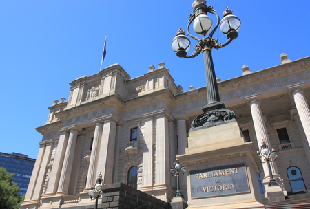 Parliament of Victoria Melbourne