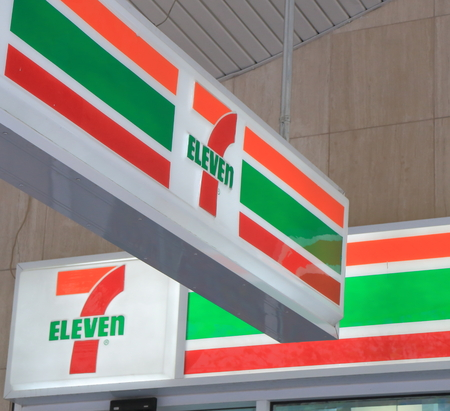 convenience store: MELBOURNE AUSTRALIA - MARCH 29,2014  7-Eleven convenience store logo