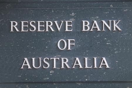멜버른 호주 - 2014 년 4 월 26 일 호주 준비 은행 호주 통화 은행 (RBA)은 통화 정책을 수행하고 호주에서 강력한 금융 시스템을 유지하기 위해 노력합니다