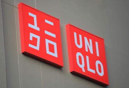 MELBOURNE AUSTRALIA - APRIL 26, 2014 UNIQLO store logo  UNIQLO is a Japanese casual wear designer, manufacture and retailer operating worldwide   報道画像