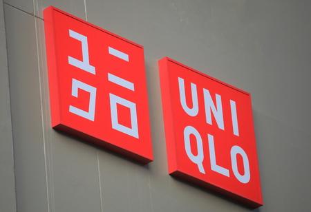 멜버른 호주 - 4 월 26, 2014 유니클로 매장 로고 유니클로는 제조 및 유통 업체는 전 세계적으로 운영, 일본 캐주얼 디자이너 에디토리얼