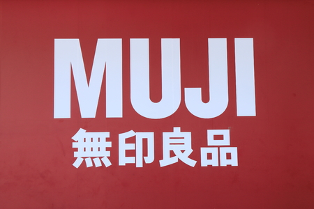Kuala Lumpur Malaysia - 25 May, 2014 MUJI Japanese clothes shop logo Kuala Lumpur Malaysia  報道画像