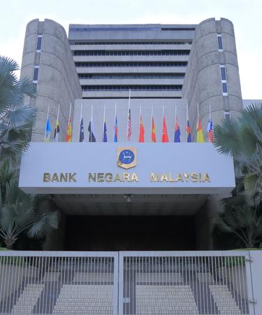 バンクネガラ マレーシア クアラルンプールのマレーシアのクアラルンプール マレーシア - 2014 年 5 月 30 日の中央銀行 写真素材 - 30236828