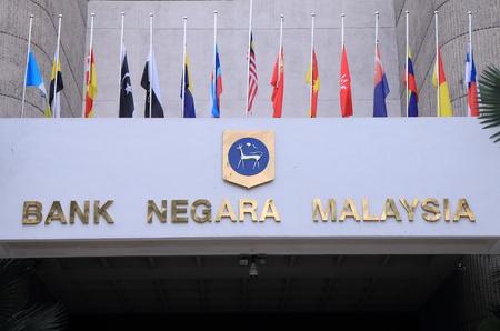 쿠알라 룸푸르 말레이시아 - 5 월 30 일, 말레이시아의 2014 년 중앙 은행, 쿠알라 룸푸르 말레이시아 네가 라 은행 건물 에디토리얼