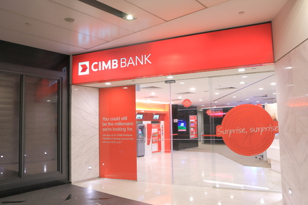 Singapore, Singapore - 26 May, 2014  CIMB Malaysian bank branch and ATM in Orchard Road Singapore   Editoriali