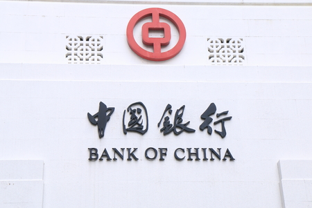 Singapore, Singapore - 27 May, 2014 Bank of China, one of the big 4 state-owned commercial bank in China    Editorial