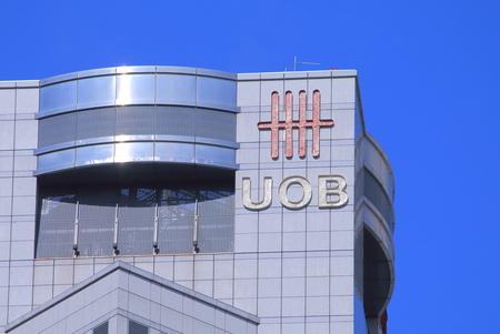 Singapore, Singapore - 28 May, 2014  UOB United Overseas Bank logo