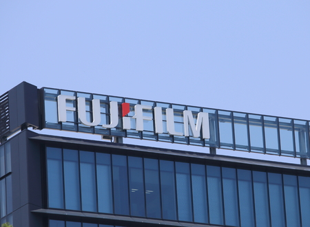 famous industries: Nagoya Japan - 31 May, 2014 Fujifilm, Japanese multinational photography and imaging company   Editorial