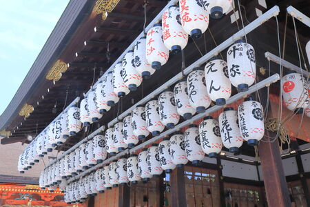 sponsors: Kyoto Japan - 1 June, 2014  Lanterns displaying name of sponsors at Yasaka Shrine Kyoto Japan