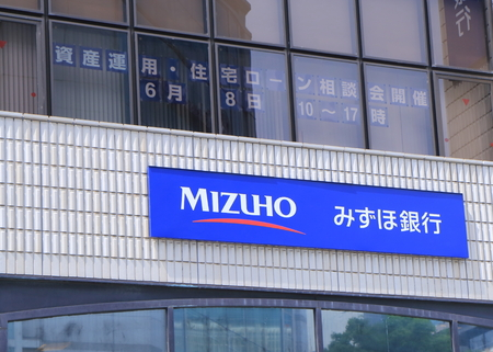 Kyoto Japan - 1 June, 2014  Mizuho Bank  Mizuho Bank is the interpreted retail and corporate banking unit of Mizuho Financial Group, the 2nd largest financial services company in Japan