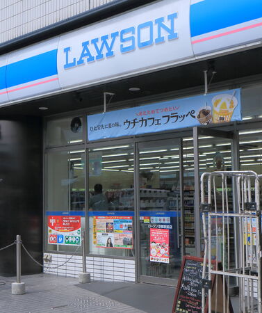 convenience store: Kyoto Japan - 2 June, 2014  Japan�s largest convenience store chain, Lawson in Kyoto Japan